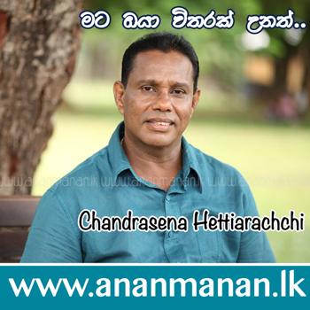 Mata Oya Witharak Unath - Chandrasena Hettiarachchi