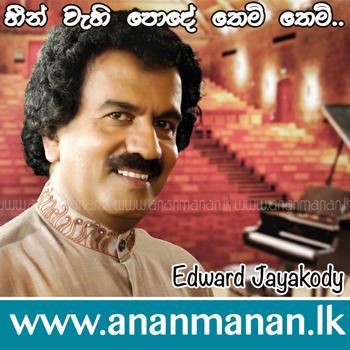 Heena Wahi Pode Themi Themi - Edward Jayakody