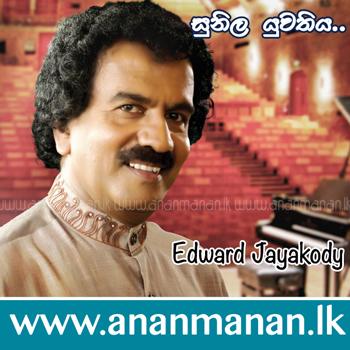 Sunila Yuwathiya - Edward Jayakody