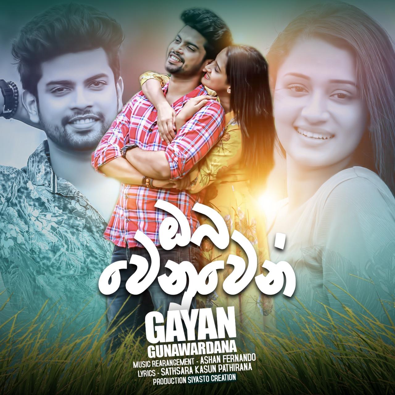 Oba Wenuwen song mp3 download, Oba Wenuwen Sinhala MP3 Song ~ Oba Wenuwen MP3 Free Download ...
