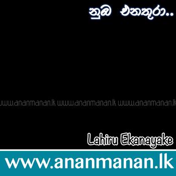Adare Hithenawa - Damith Asanka Music Video Download from