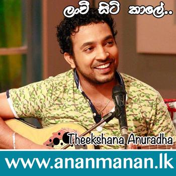 Lanwee Siti Kale - Theekshana Anuradha
