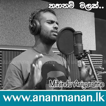 Thahanam Malak - Mihindu Ariyaratne