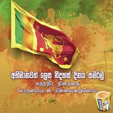 Dalwena Heena Atha Dase Pirila - Mihindu Ariyaratne