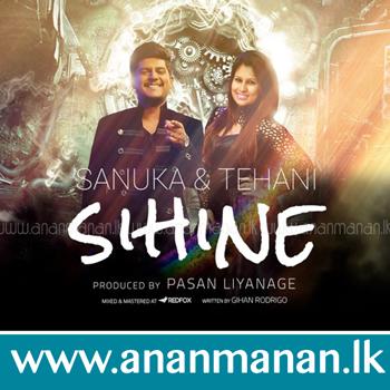 Sihine - Sanuka Wickramasinghe & Tehani Imara