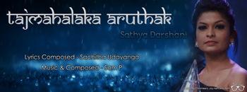 Taj Mahalaka Aruthak - Sathya Darshani