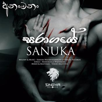 Saragaye (Niya Rata Mawanawa) - Sanuka Wickramasinghe
